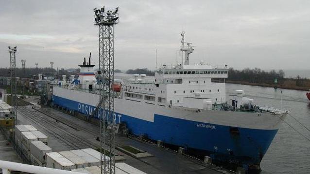 """Грузовой Ro-Ro паром """"Балтийск"""" (перевозка авто, спецтехники, контейнеров, вагонов)."""