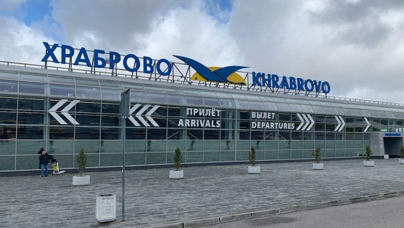 "Аэропорт ""Храброво"" Калинингра"