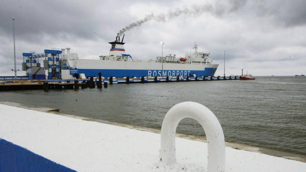 "Грузовой паром ""Балтийск"" - перевозка накатной RO-RO техники и грузов"