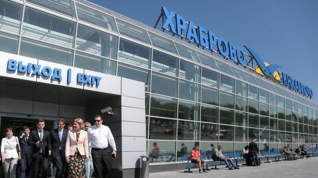"Аэропорт ""Храброво"" Калининград"